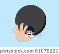 Salary Man Overridden by Giant Black Ball 61079221