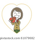 Valentine Business Woman Heart Heart Border 61079682