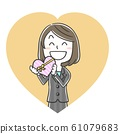 Valentine Business Woman Heart 2 Frame 61079683