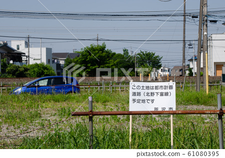 City planning road Kitano Shimotomi Line Planned construction site 61080395
