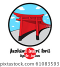 Circle icon Fushimi Inari Torii. vector illustration 61083593