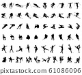 Set of winter sport silhouettes on a white background, vector 61086096