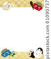 Background-Setsubun-Bean sowing 61090737