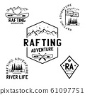 Vintage rafting adventure logos, mountain camp badges set. Hand drawn labels designs. Travel expedition, wanderlust and kayaking. Outdoor emblems. Logotypes collection. Stock vector 61097751