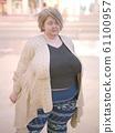 Fashionable 61100957