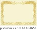 文凭证书荣誉证书 61104651