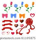 情人節或禮物絲帶的插圖 61105875