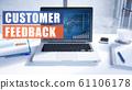 Customer Feedback 61106178