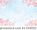 수채화 손으로 그린 바람 벚꽃과 하늘 배경 일러스트 01 61109002