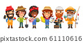 People with Different Professions 61110616