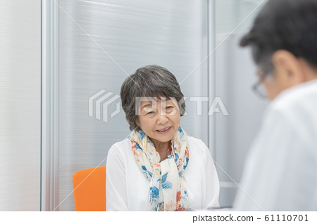 Employment for the elderly 61110701