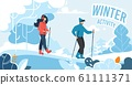 Winter Activity for People Advertising of Banner 61111371