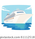 Illustration of ship. Luxurious cruise ship traveling in the sea of the wide world. 61112518