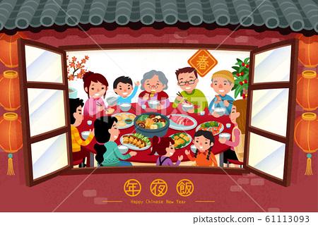Family enjoy reunion dinner 61113093