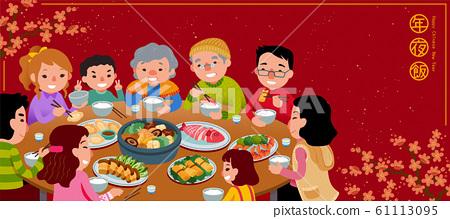 Family enjoy their reunion dinner 61113095