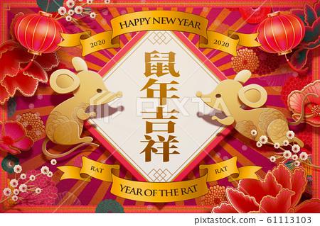 Auspicious rat year paper art 61113103