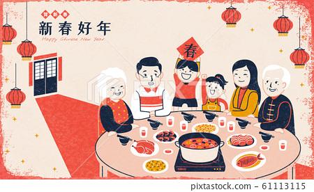 Silkscreen style reunion dinner 61113115