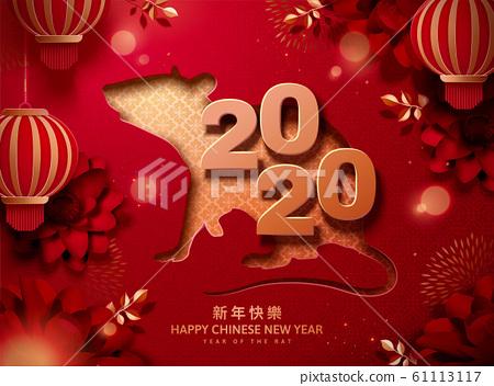 Year of the rat paper art design 61113117