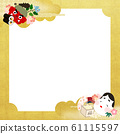 Background-Setsubun-Mame-Maki-Ehomaki 61115597