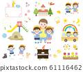 幼儿园套装2 61116462