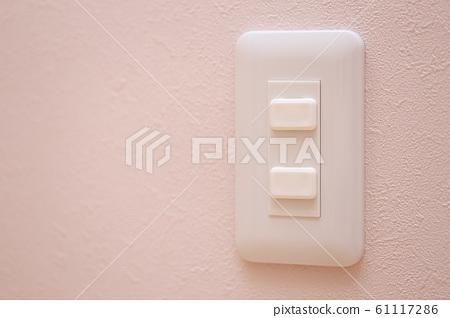插座蓋(安全,安全,防篡改蓋,複製空間,防止電擊,附件,雜貨) 61117286