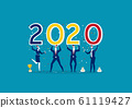 2020 Happy New Year business. Happy team celebrating nee year.illustrator 61119427