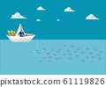 business man fishing on a paper boat on ocean background illustrator 61119826