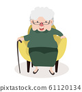 Grandmother sitting in a chair vector 61120134