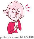 奶奶眼睛累了 61122480