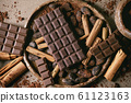 Dark chocolate with cocoa 61123163