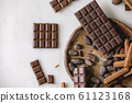 Dark chocolate with cocoa 61123168