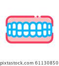 Set Of False Teeth Stomatology Vector Sign Icon 61130850