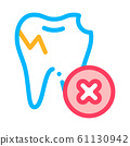 Dentist Stomatology Unhealthy Tooth Vector Icon 61130942