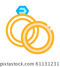 Rings Detail For Wedding Ceremony Vector Icon 61131231