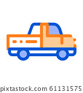 Agricultural Pickup Cargo Vector Thin Line Icon 61131575