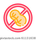 Allergen Free Sign Peanut Vector Thin Line Icon 61131638