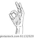 Hand gesture okay. Illustration in sketch style. 61132020