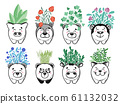 Set home plants in pots with muzzles of animals. 61132032
