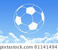 football cloud shape 61141494