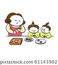 父母和孩子製作櫻花年糕 61143902
