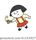 Girls playing with Kendama 61143927