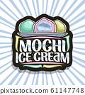 Vector logo for Mochi Ice Cream 61147748