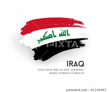 Flag of iraq vector brush stroke design isolated 61148467