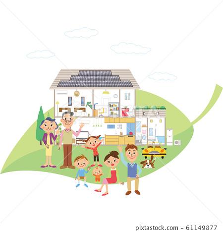 잎을 타고 친환경 전원 주택과 세 가족 61149877