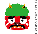 Illustration of the face of a crying red demon|Image material of Setsubun/Tachiharu 61149913
