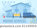 Moving Services Advertising Web Page Banner Layout 61149956