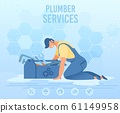 Repairman with Tools Box on Plumber Service Banner 61149958