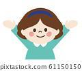 Little girl ③ (Smile / Hurray) 61150150