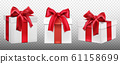 Gift or present boxes with red bow set, packages 61158699