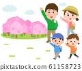 赏樱,远足,樱花,家庭,插图 61158723